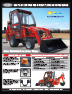 2015 Massey Ferguson GC1700 Sell Sheet